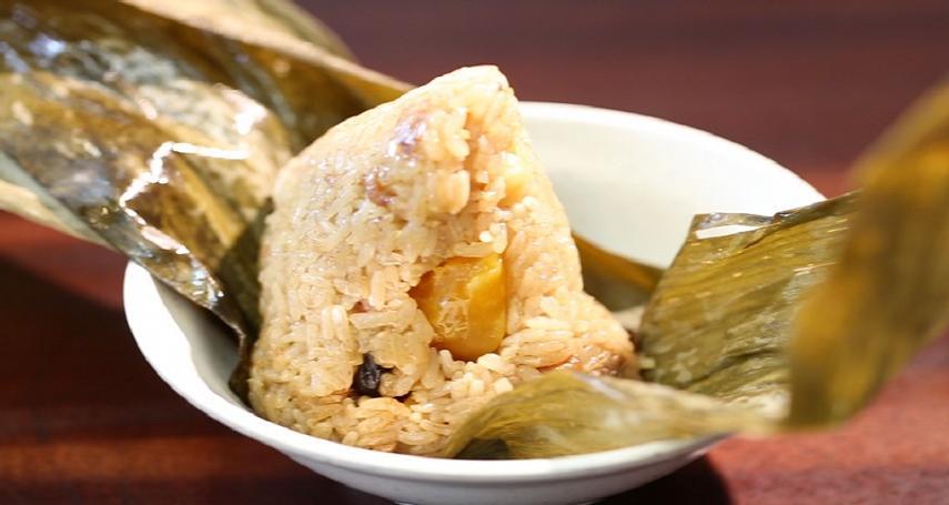今年端午你最想吃哪款粽子?