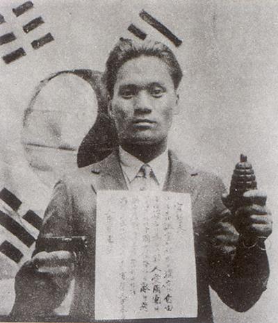 在上海虹口公園引爆炸彈的尹奉吉。(Wikipedia/Public Domain)