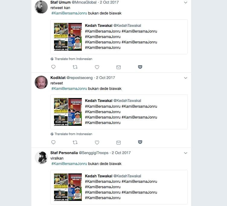 印尼「穆斯林網路軍」在推特上利用機器人帳號,轉發同一則貼文。(截自推特)