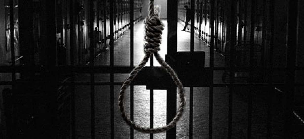 死刑犯的悲傷人生