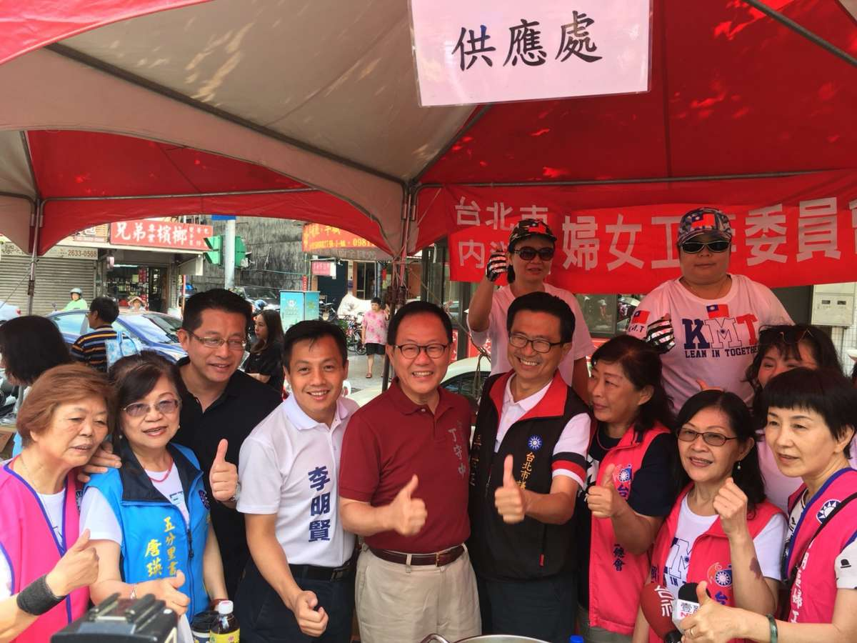 2018台北市長選戰