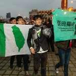 台灣青年「天然獨」!NHK:是一種存在骨子裡的認同
