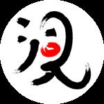 洞見國際事務評論網