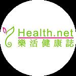 樂活健康誌