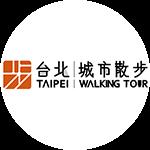 台北城市散步