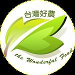 台灣好農部落格