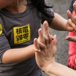 2015台北廢核遊行圖輯「手護家園」