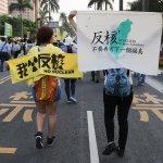 日本311福島核災滿6周年 台電:積極推動核電廠如期除役