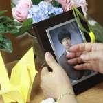 南韓「世越號」海難4周年 文在寅總統:我想一個一個叫這些孩子的名字