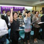 微調公民課綱捨白色恐怖 增加中華傳統文化