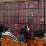 證券商遭駭客攻擊勒索 證交所:初步調查,是從越南網站發起