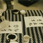 「百年棋聖」吳清源大國手紀念特展:台北市立圖書館總館B1藝廊展出