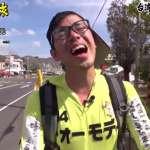 日本人的恐怖企劃!從墾丁到九州福岡,熱血少年80天徒步1800公里火力全開