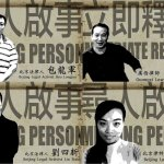奇聞!中國國務院發布《國家人權行動計畫》確定「尊重、保護和促進人權」的目標和任務