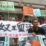 杜宇觀點:台灣黃牌能否解除的觀察重點