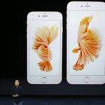 售價調降,容量翻倍 蘋果iPhone 6s買氣回籠