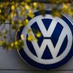 大企業作弊要付出什麼代價?德國福斯集團失血4673億 被迫買回近34萬輛「作弊車」