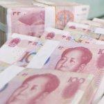 全球財經掃描:中國官方大顯神威,人民幣暴升、境外利率彈