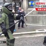 靖國神社爆炸案》警方已掌握一名可疑男子 神社本殿停止參拜
