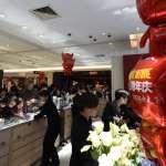 就業前景改善 中國9月消費者信心指數反彈