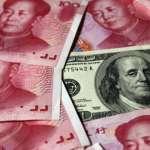 銀行家觀點:人民幣邁向世界主要儲備貨幣之長路