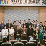 台灣也有「好萊塢」!這城市拍出台語電影最美的驕傲,接下來還要成為動畫重鎮