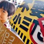 香港革新論》社會準備好包圍政府了嗎?