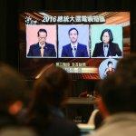 風評:總統電視辯論,媒體提問四打一?