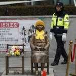 「取材偏頗、論點歪曲」南韓學者痛批《帝國的慰安婦》:毫無學術價值