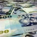 你家有這麼多錢嗎?主計處:每戶平均資產1123萬,創歷年新高