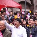 318兩周年 經民連論壇籲新政府拒絕服貿、貨貿、亞投行
