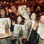 觀點投書:民進黨徵召青年參政 應當迴避政二代