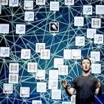 楊建銘專欄:大數據理想國已近?