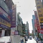 觀點投書:從補教業股票躍百元俱樂部,看台灣教育產業的發展趨勢