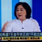 徐國勇明上任政院發言人 找來陳敏鳳擔任機要