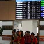 颱風襲台 27日國內班機小三通全停