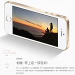傳16G乞丐版將消失,iPhone 7內存由32GB起跳