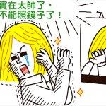 沈政男專文:用張牙舞爪保護玻璃心的極端自戀者柯P、川普