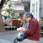 並不是過了65歲才算「老人」!怎樣知道自己老了,日本老年專家提出5大指標