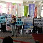 吳典蓉專欄:請記住這些人的名字,他們讓台北成為貪婪之都