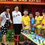 首次下鄉 蔡英文參訪新北偏鄉小學 市長朱立倫沒陪同