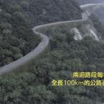 100公里死亡公路沿線沒有半間醫院 排灣族醫師募款救命