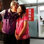 「因為你,我們更愛花蓮」 田智宣遺孀宣布參加花蓮市長補選