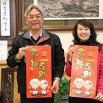 花蓮市長補選 民進黨徵召田智宣遺孀