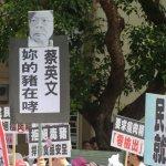 率500豬農抗議美豬政策 國民黨揚言「衝進立法院」