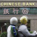 觀點投書:台灣的金融機構能打亞洲盃嗎?