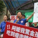 BBC觀察:美國豬肉進口台灣與國民黨換位