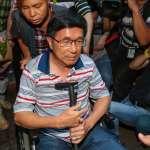 特赦阿扁提案運作 蔡英文全代會將呼籲:不要做一個活在過去的政黨