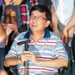 陳水扁申請出席李元簇告別式 台中監獄不准