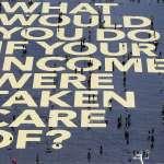 不工作也能領錢生活!蘇格蘭部分地區將實施「無條件基本收入」,測試能否擺脫貧窮